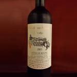 ワイン初心者のワインレポートVol.2
